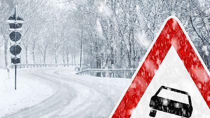 Frost-Hammer: Jetzt wird es richtig kalt in Deutschland - Foto: iStock