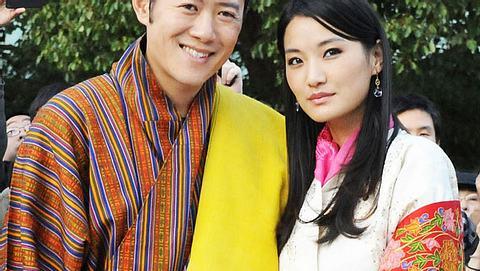 Königin Jetsun Pema von Bhutan ist schwanger