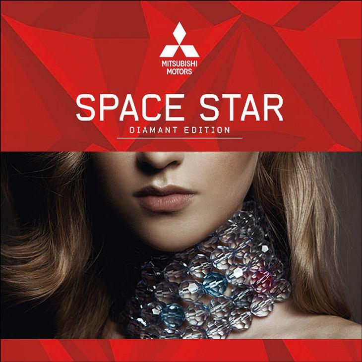 Ein echtes Schmuckstück - der Mitsubishi Space Star Diamant Edition