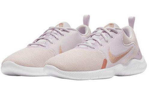 Nike Flex Sportschuhe